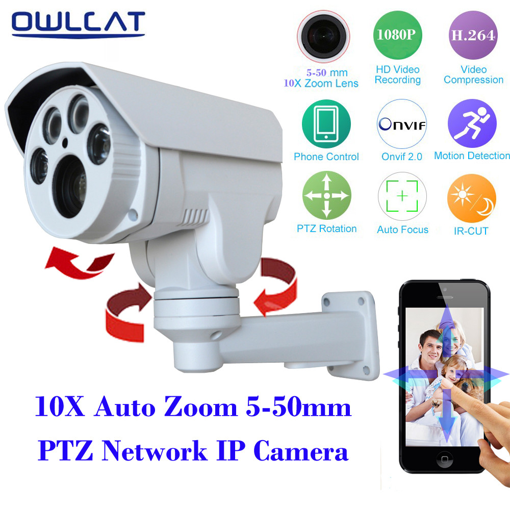 OwlCat SONY IMX322+Hi3516 CCTV Security PTZ IP Camera Onvif HD 1080P 2MP 10X Motorized Auto Zoom 5-50mm Varifocal Lens IR 60M  -  Shop1168503 Store store