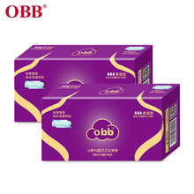 OBB 32 pcs One Set Women Female Vaginal Tampons Products Regular Abosorbency Sanitary Towel High Quality  Tampon Health Care