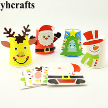 4PCS/LOT,4 design DIY Christmas cup craft kits Create your own Early educational toys Model building Kits Kindergarten arts(China)