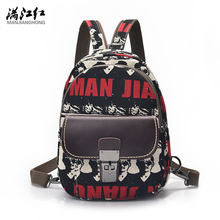Manjianghong Lovely Design Fashion Girl Backpack Cotton Flax+Leather Ladies Backpack Modern Popular Travel Casual Bag 1379(China)