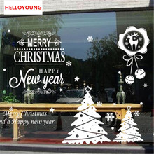 HELLOYOUNG New White Deer Bells Christmas Wall Sticker Festivals Christmas Decorations For Shopwindow Christmas Window Sticker