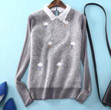 New fall Winter women fashion Swan Embroidery knitted pullover pearls chiffon patchwork turn-down collar casual sweater F3551