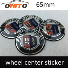 Auto Accessories 20 pcs 65mm Car Wheel Center Hub Caps Sticker for F10 F20 F30 F35 F31 F34 F32 F33 F18(China)