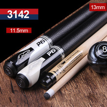 High Quality Max Weight 21 oz Pool Cue Maple Billiard Cues Shaft 13mm/11.5mm Tips Black/White Color Made In China