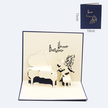 1 PC Greeting Cards Piano Music Paper Carving Card Free Shipping Birthday Card Invitation Card