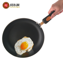 Haodongjia 26cm Frying Pan Non-Stick Ceramic Coating Fried Eggs Saucepans Skillet For Induction & Gas Cooker Dishwasher Safe(China)