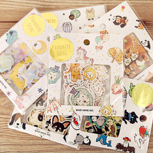 70 Pcs/lot Constellation Animals Mini Paper Sticker Diy Diary Planner Decorative Sticker Album Scrapbook Stationery 13 Design(China)