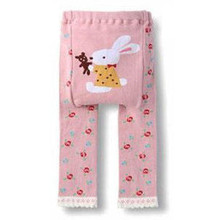 Newest Cute Baby Kids Boy Girl Toddler PP Pants Legging Animal Pattern Trousers S M L 0-1Y(China)