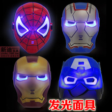 2017 The explosion of cartoon children LED toys luminous mask luminous night market stall selling children