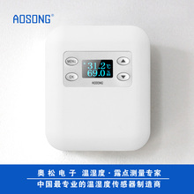 aw1485y rs485 temperature and humidity transmitter o led display temperature and humidity meter
