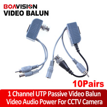 CCTV UTP Balun RJ45 video power Transceiver/Twisted Pair passive video balun Transmitter 10 pairs/lot