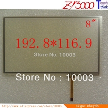 free shipping new 5pcs/lot 8 Inch 192.8*116.9 Resistive Usb Touch Screen Panel