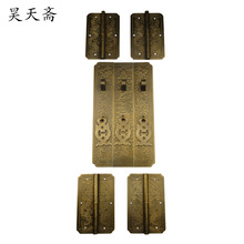 [Haotian vegetarian] bronze wardrobe door handle kit Chinese antique bookcase cabinet Yunlong large section(China)