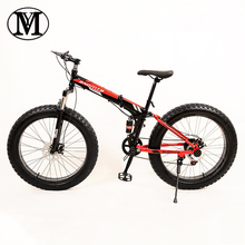 Folding road bike 7 / 21speed 26X 4.0 inch snow mountain suitable for neutral aluminum alloy foot pedal fat Bicycle Bicycles YM