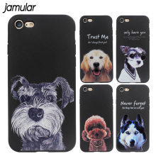 Buy Coque iPhone 8 7 Plus Case Cute Dog Relief Matte Soft Silicon Phone Cases iPhone 6 6s 7 Plus Scrub Cartoon Back Fundas for $2.24 in AliExpress store