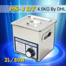 AC110/220V mini ultrasonic cleaner 2L PS-10T 80w 40khz frequency for jewely ,gleases ,ring coin cleaning machine