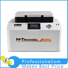MT12 All in One 12 Inch 800W Bubble Removing Vacuum Laminating Machine Mobile Phone Tablet PC LCD Repair Tool High Efficiency(China)