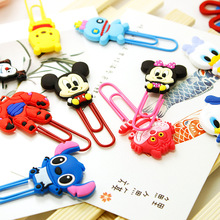 4 Pcs Cute Cartoon Characters Paper Clip Bookmark Promotional Gift Stationery School Office Supply Escolar Papelaria(China)