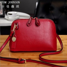 MEIYASHIDUN New 2017 Women leather Shoulder Bag Shell Bags Casual Handbags small messenger bag