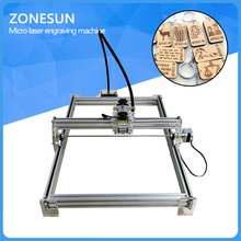 7000MW AS-3 big work area 30*40cm DIY laser mcahine, laser engraving machine,cnc laser machine , advanced toys , best gift