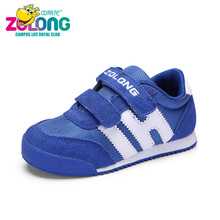 Tween Outdoor Team Shoes Sport For Kids Boys Running Trainers Imported Sneaker School Barefoot Fashion On Feet Round Toe(China)
