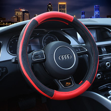 Two-Tone Car Steering Wheel Cover Sport Leather Steering Covers Four Season Auto Supplier Car Accessories Steering Wheel Cases(China)