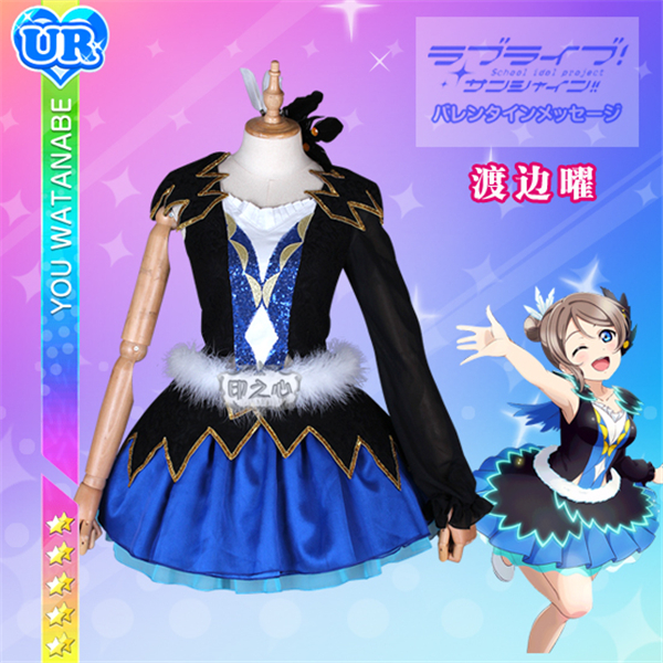 Anime Love Live Sunshine Aqours Water blue new world Dress Watanabe You Cosplay Costumes Full sets A