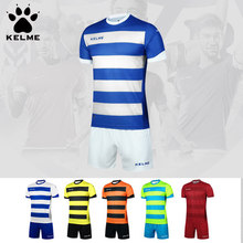 KELME Stripe Mens Football jerseys Breathable Quick Dry Soccer Set Top High Quality Soccer Tracksuit Football Uniforms K15Z214-1