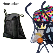 Baby Stroller Pram Hanging Bags Baby Stroller Mesh Bag Umbrella Car Strollers Accessories bebek arabasi