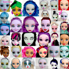 Genuine Monster Doll Head with Wig Hair DIY Accessories Ever After high doll head body parts Practice Makeup Monster Head