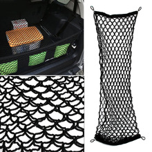 Practical Car Trunk Rear Cargo Organizer Storage Carrier Mesh 90x30cm Net Elastic Nylon