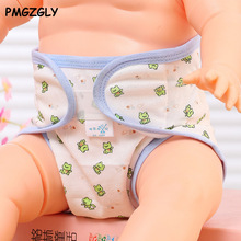 Training Pants Diaper Reusable All In One Wasbare Nappy Bamboo Charcoal Inner With Insert Baby Cloth Diapers Training Pants(China)