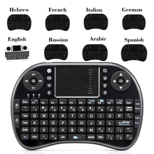 Black and White Russian English Hebrew Version of The Wireless Keyboard Mouse Touch Pad PC Mini PC As An Interesting Gift