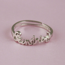 high quality 925 sterling silver ring cute english letter open lovely jewelry wholesale retail cheap sale for women