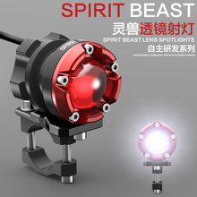 SPIRIT BEAST Motorcycle decorative lighting accessories headlight 48V headlamps LED Super bright auxiliary lights Free shipping(China)