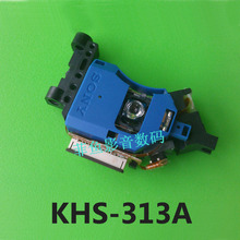 5PCS/LOT KHS-313A / KHM-313A / KHS313A / KHM313A / 313A SONY DVD Optical Pick up Laser Lens / Laser Head