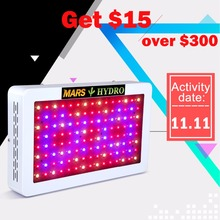 MarsHydro LED Grow Light Mars 300W & Mars 600W Full Spectrum GrowLight for Indoor Garden(China)