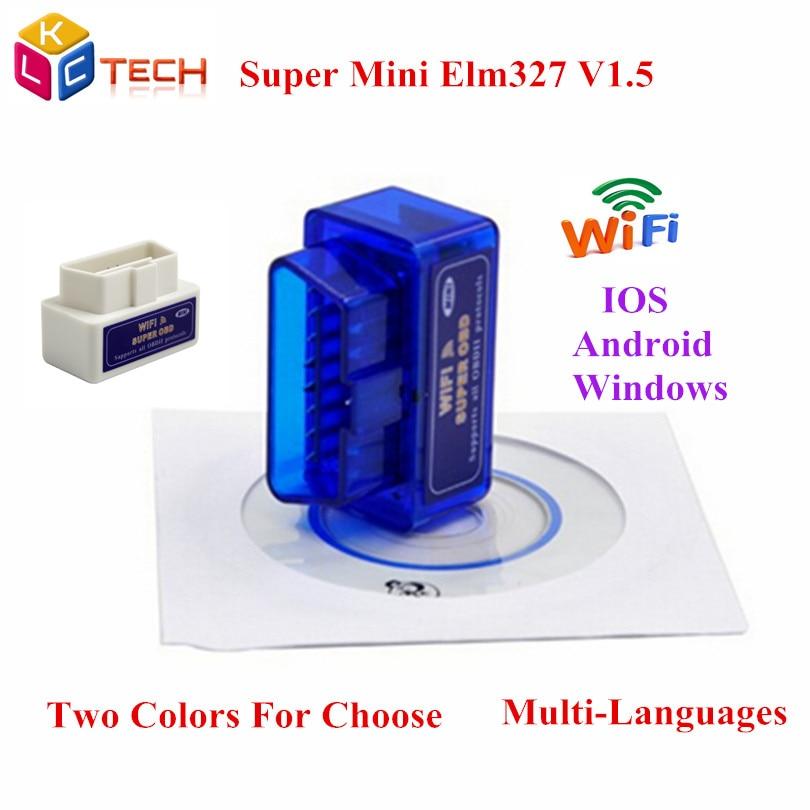 LYL Bluetooth V1.5 OBD2 OBD II Auto Diagnostic Scanner Mini Adapter Disc
