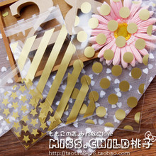 100pcs/lot Gold Stripe Dots And Stars DIY OPP Makeup Gift Package Plastic Bags Event Party Cookie and Candy Packaging Bags B153