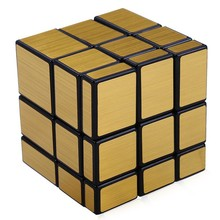 Gold 57mm 3x3x3 Cast Coated Magic Cube Three Layers Cube Mirror Cube Competition Speed Puzzle Cubes Funny Educational Mini Toys