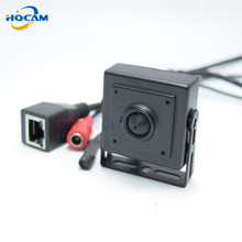 HQCAM 1080P IP Audio video camera 2.0 megapixel IP camera Mini ip camera H.264 microphone camera P2P network home security syst(China)