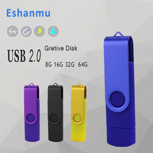 Eshanmu UM05 2017 Fashion Metal otg Usb 2.0 Cle Usb 4/8/16/32/64 gb Usb Flash Drive Full Capacity Pendrive usb memory stick(China)