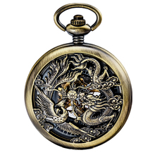 Chinese Traditional Animal Steampunk Watch Skeleton Male Clock Mechanical Hand Wind Copper Retro Vintage Pendant Pocket Watch
