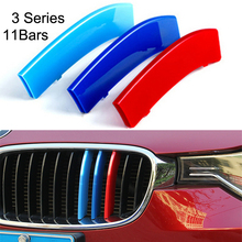3 Color Car Front Grille Reflective sticker Trim Sport Strips Cover Motorsport Stickers for BMW 3 Series 11 Bars 2013-2016