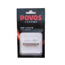 POVOS Electric shaver blade out foil for ps2208 ps2203 ps3206 ps32008(China)