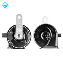 JINGZUAN 2017 Patent Super 2PCS Loud Universal Electronic Contactless/Claxon Car Snail Horn High Quality 12V 125DB Auto Horn