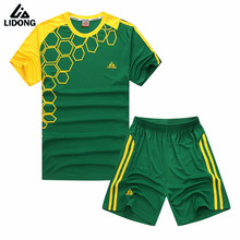 Survetement 2017 polyester kids football uniforms short sleeve boys soccer jerseys set blank team training suit breathable print(China)