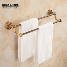Antique carved aluminum bathroom double towel bar bathroom towel rack holder bathroom antique hardware accessories MH8506