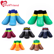 Dog Cat Socks Booties Shoes Big Dogs Waterproof Nonslip Rubber Sole, Pet Paw Protector, Elastic Top , for Outdoor Sports(China)