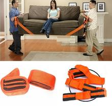 folding Moving Lifting Straps Move Ropes Belt Furniture Tv Beds accessories travel kit outdoor tool